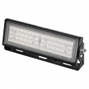 Nizled Flood LED Light 70W